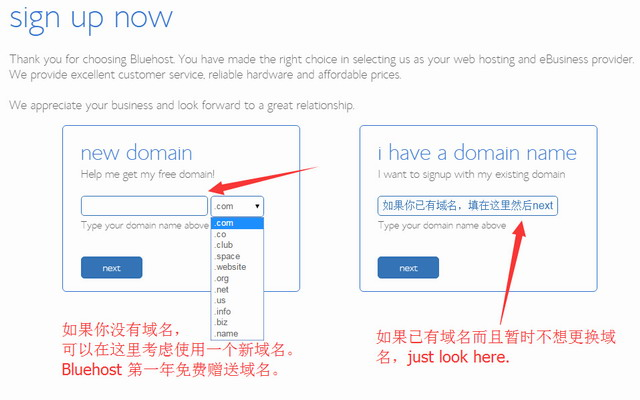 how to connect godaddy domain to bluehost