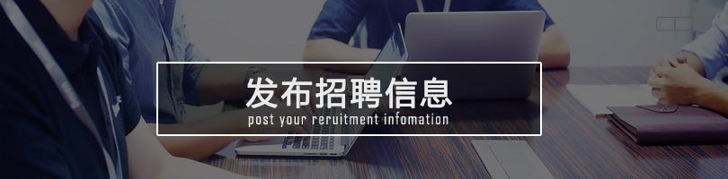 料网外贸招聘信息