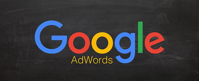 免费时代的谢幕:Google Keyword Planner