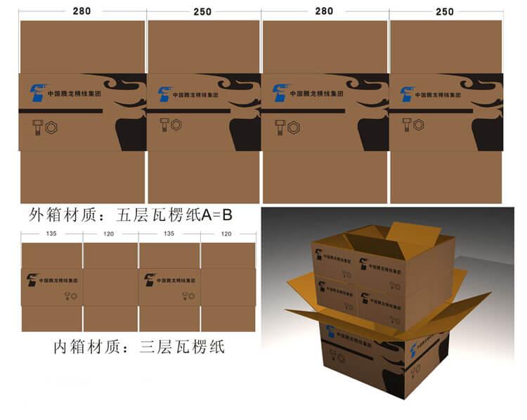 carton-1