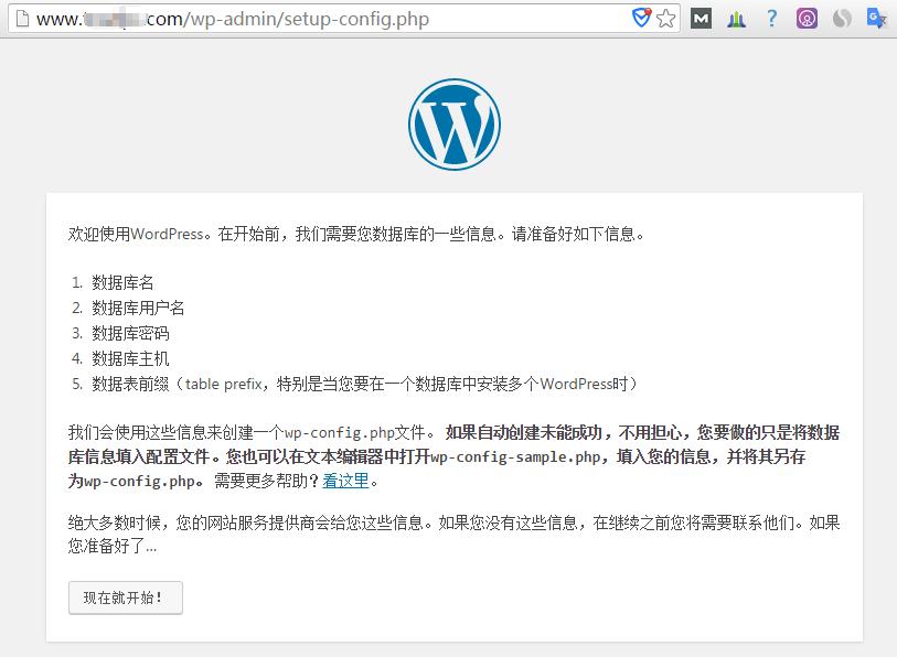 installation-wp
