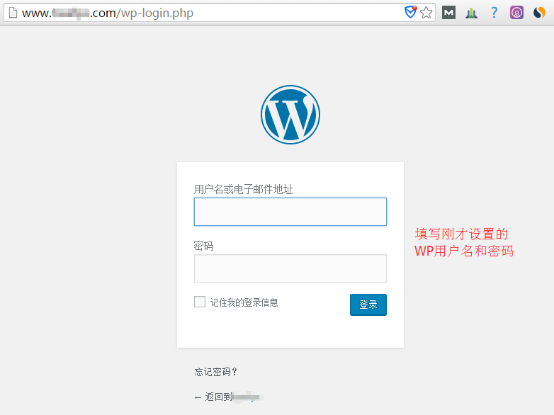 login-new-wordpress