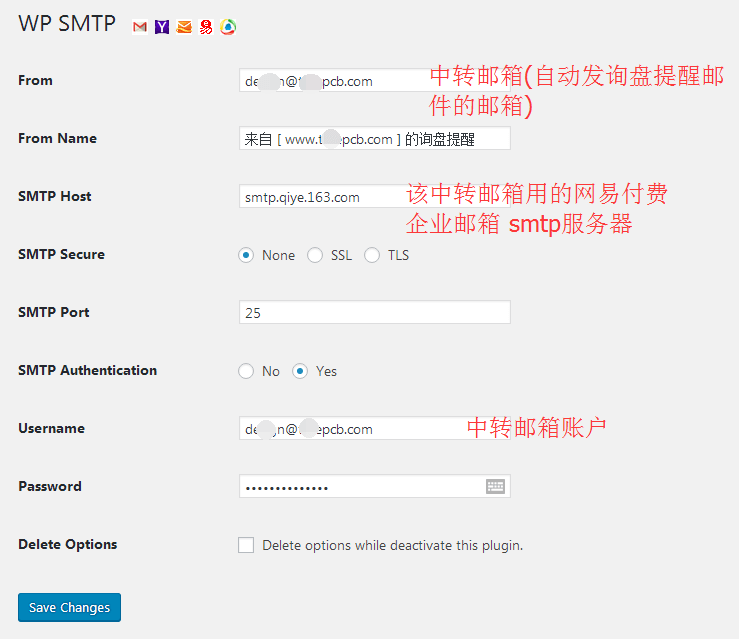wp-smtp-setting1