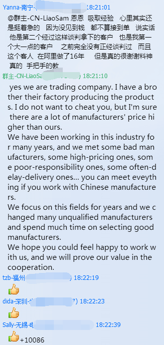 Are you Trading or Manufacturer?