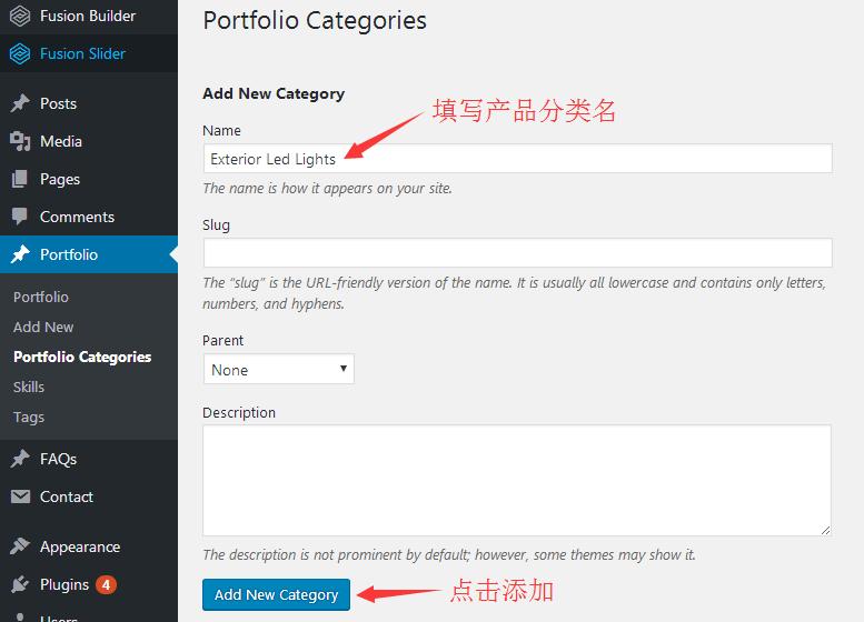 Portfolio Categories add new