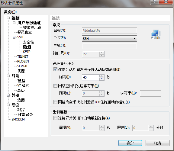 VPS建站:Xshell和Xftp间隔一段时间不操作就自动断开连接?