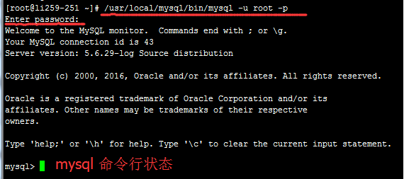 VPS建站:Mysql数据库日志大量占用磁盘空间导致速度缓慢