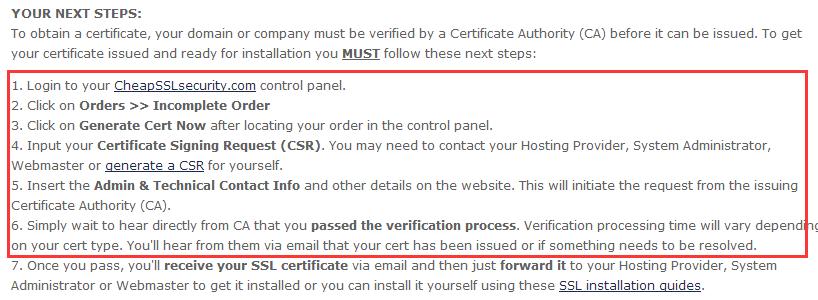 购买付费Comodo SSL证书及安装配置图文教程4