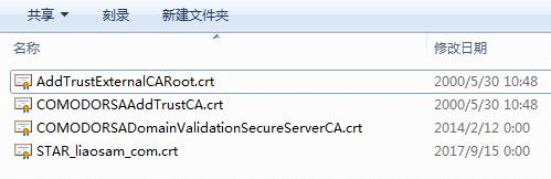 购买付费Comodo SSL证书及安装配置图文教程11