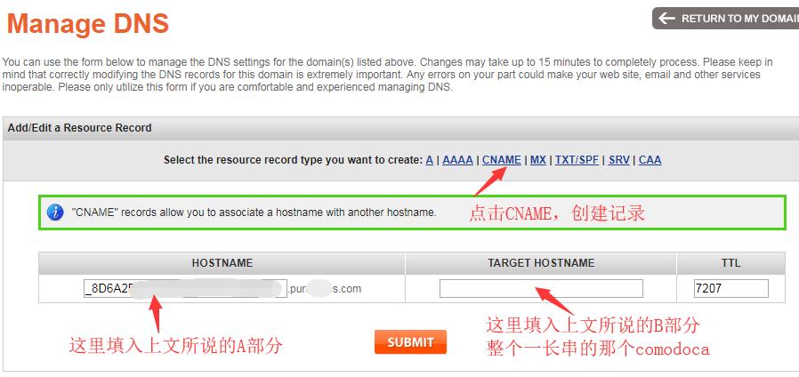 购买付费Comodo SSL证书及安装配置图文教程9,Namesilo添加CNAME记录3